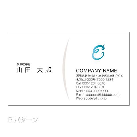 E文字ロゴサンプル