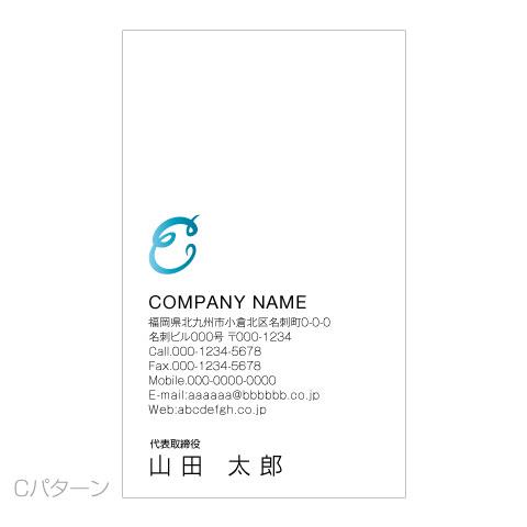 Eロゴ名刺