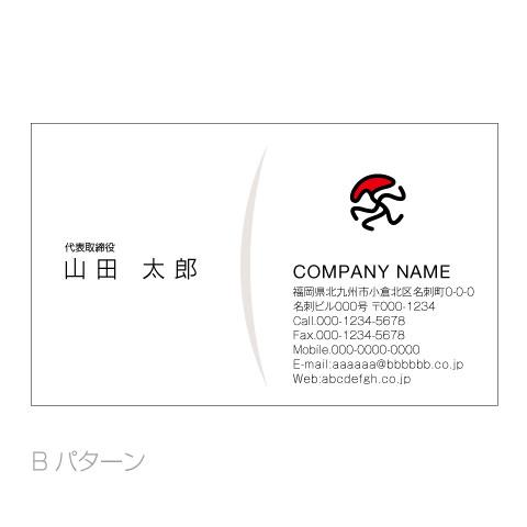 ロゴ名刺デザイン