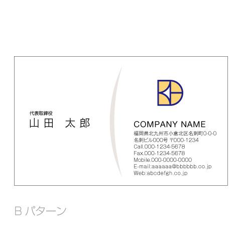 D文字-開く名刺b