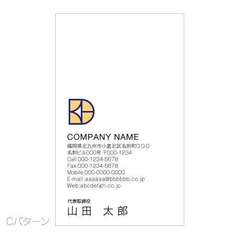 D文字-開く名刺c