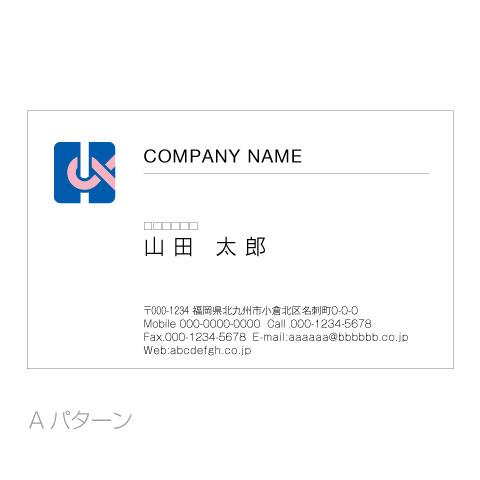 H文字-結ぶ名刺a