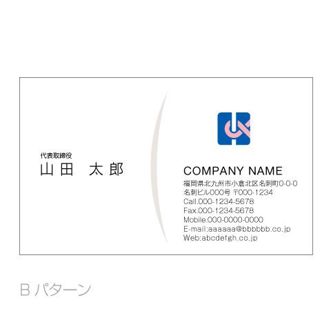 H文字-結ぶ名刺b