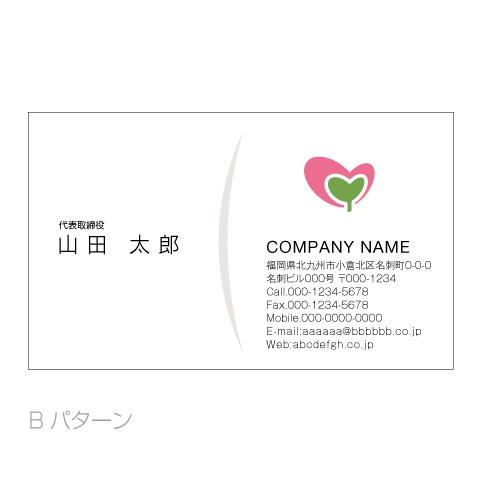 M文字-ハートスプラウト名刺b