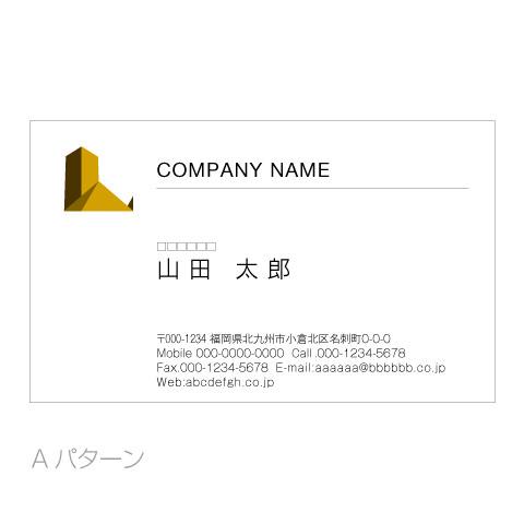 L文字-ビルディングス名刺a