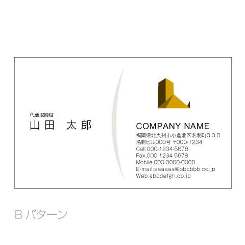L文字-ビルディングス名刺b