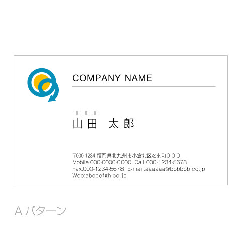 Q文字-回転スピン名刺a