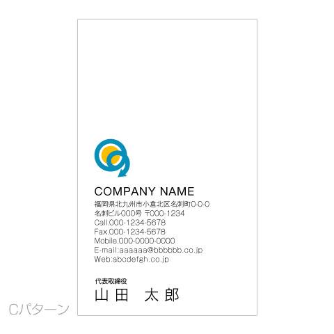Q文字-回転スピン名刺c