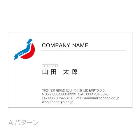 アルファベットロゴデザイン名刺