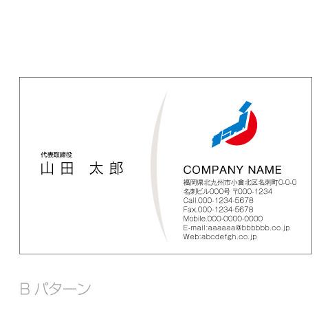 ロゴデザイン名刺イメージ
