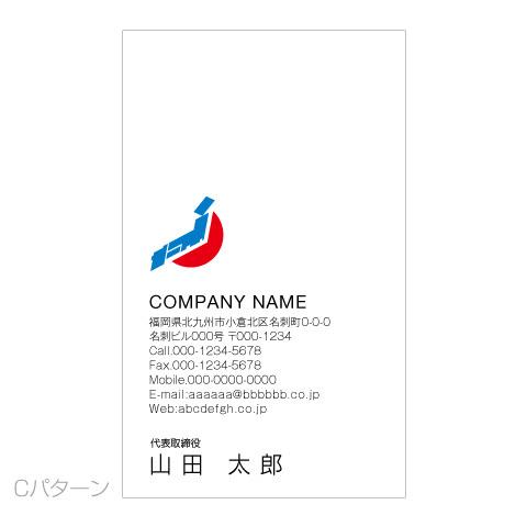 ロゴデザイン名刺サンプル