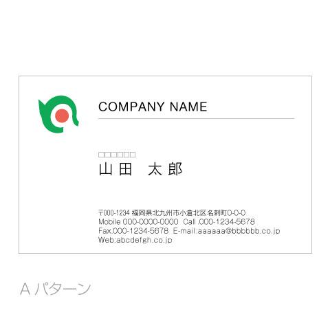 Nロゴ名刺サンプル