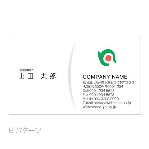 ロゴデザイン名刺見本