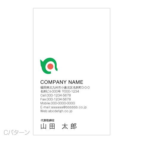 N文字デザイン-名刺