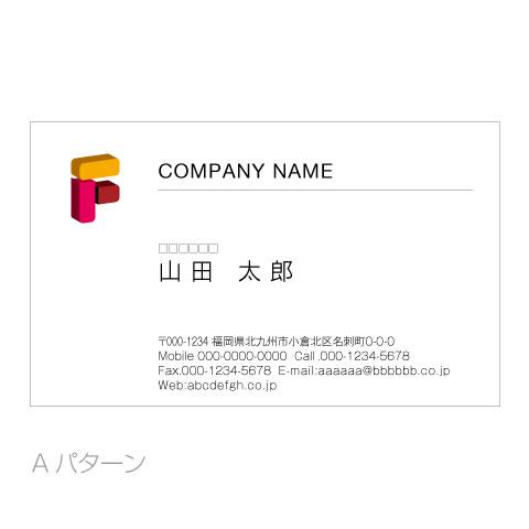 F文字名刺