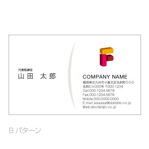 Fロゴ名刺イメージ