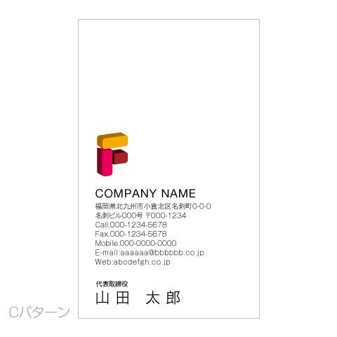 Fロゴ名刺サンプル