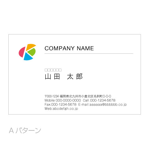 K文字名刺
