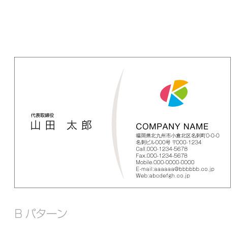Kロゴ名刺サンプル