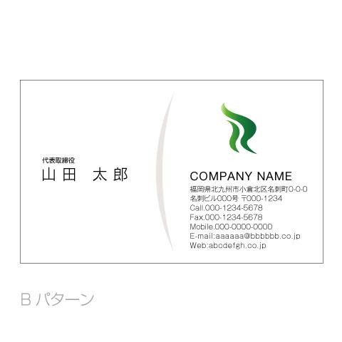 R文字名刺イメージ