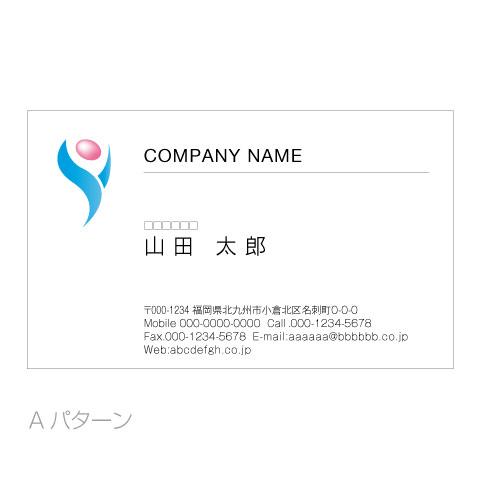 Y文字-名刺
