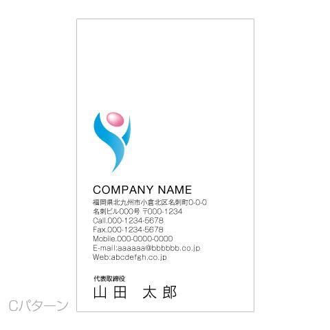 Yロゴ-名刺見本