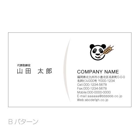 ロゴマーク名刺サンプル