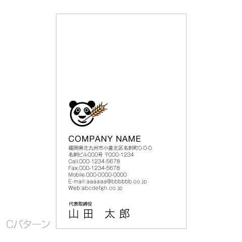ロゴ名刺見本