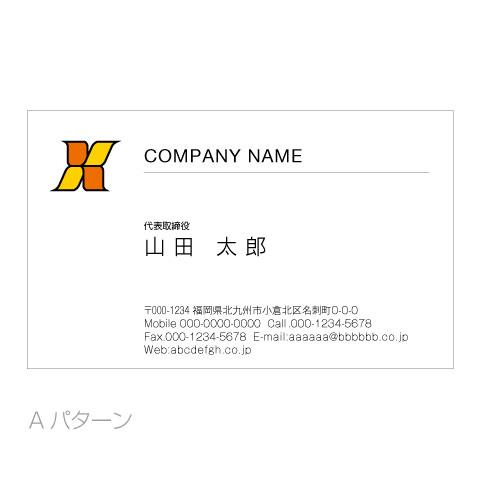 X文字ロゴ名刺
