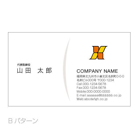 ロゴ名刺サンプル
