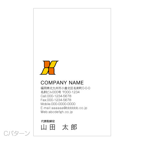 X文字ロゴ展開例