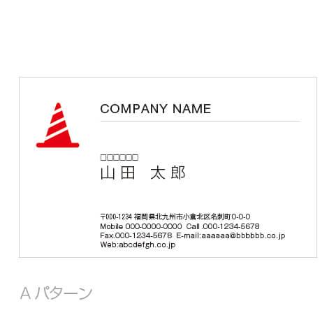 ロゴデザイン名刺