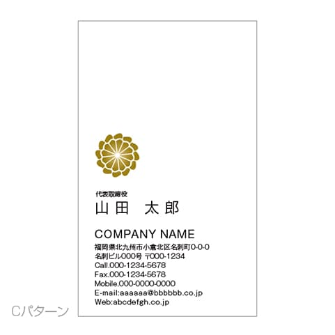 ロゴデザイン名刺C